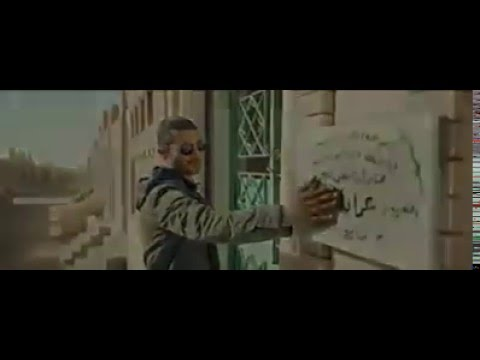 برومو مسلسل سبع ارواح رمضان 2016