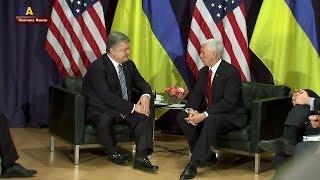 Порошенко і Пенс обговорили підтримку США в сфері оборони