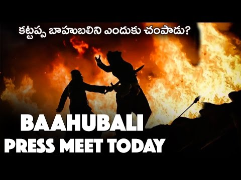Baahubali - The Conclusion - Official Press Meet Today || Prabhas, Rajamouli, Anushnka, Tamannah