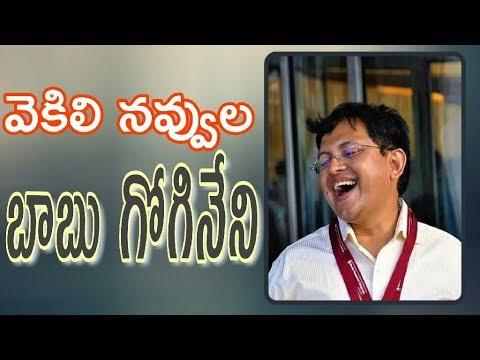 Rajasekhar leaks on Babu Gogineni || is Babu Gogineni  is Fake? | BigBoss 2 Babu Gogineni Nonsense