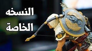 Assassin's Creed Origins 🦅 النسخه الخاصه