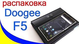 Doogee F5, 4G Смартфон. Розпакування