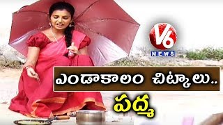 Padma Cooks Omelette On Hot Floor | Padma Conversation With Sa…