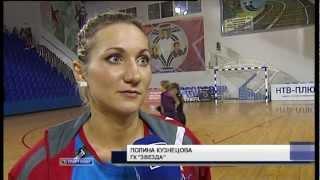 Чемпионат России 2013. 5 тур