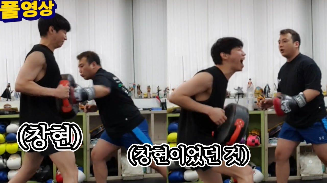 비글즈 VS 감크루 주먹이 운다 대비 특훈!!!...이 아니라 살려줘 (21.05.04) #01