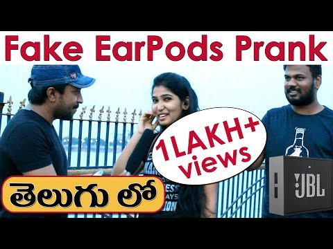 Fake EarPods Prank in Telugu | Pranks in Hyderabad 2018 | FunPataka
