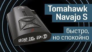 Радар-детектор Tomahawk Navajo S: сигнатура рулит - из серии «Лучшие радар-детекторы 2018»