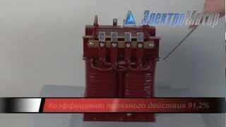 видео трансформатор тсзи 6