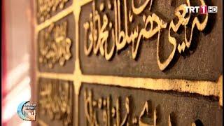 trt1 ramazan duası oruç