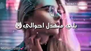تحميل أغنية شالع قلبيمحمود التركي mp3