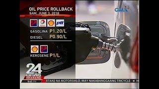 24 Oras: Oil price rollback (6AM, June 3, 2018)