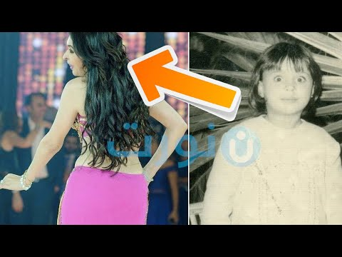 راقصة مصرية شهيرة لديها ماجستير في الفسلفة.. تخطف الانظار بصور من طفولتها