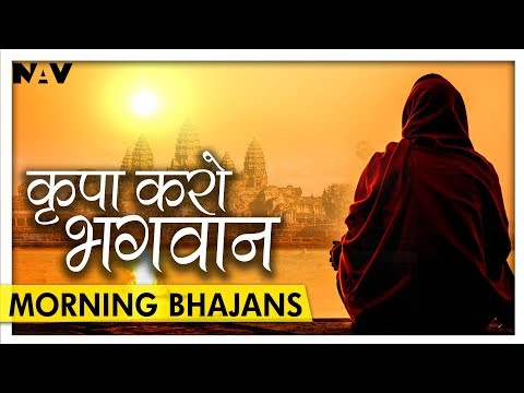 Morning Bhakti Bhajans - Jai Ganpati Aarti | Superhit Bhakti Songs | Bhakti Sansaar