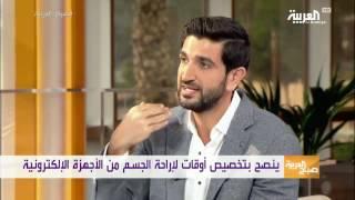 صباح العربية : تجنب هذه الوضعيات عند استخدام الجوال