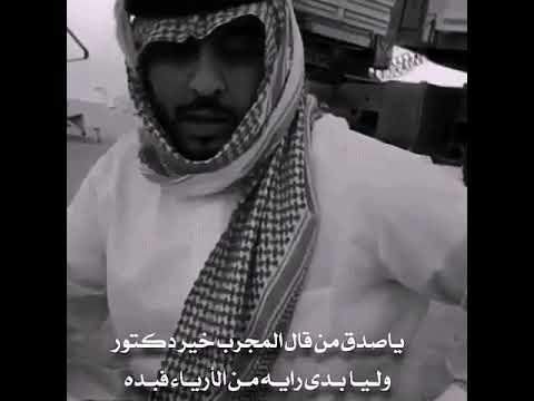115771a11c1ab راعي المعرفه دايم ممشاه في نور لكـن قليل المعرفه ممشاه ضده ...