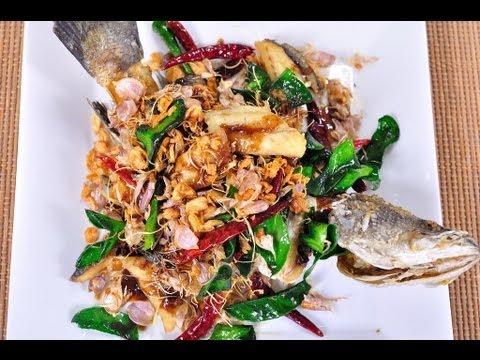 ปลาทอดสมุนไพร Fried Fish with Herbs