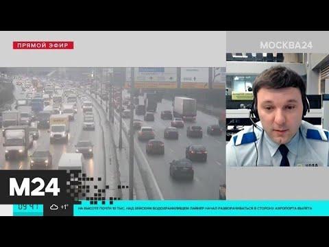 Затруднено движение на внутренней стороне МКАД - Москва 24
