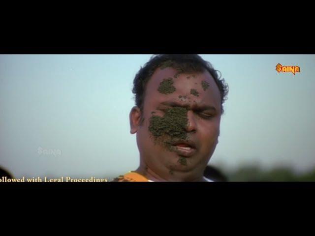 ?????? ???? ?? ????????????? ????? ?????????? | Malayalam Comedy Combo | Biju Kuttan