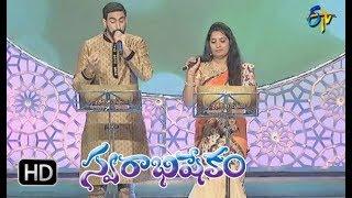 Sundari Neevanti   Karunya,Sirisha  Performance   Swarabhishekam   25th March2018   ETV  Telugu