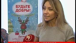 «Червоний факел» оголосив збір підгузків і іграшок до Нового року