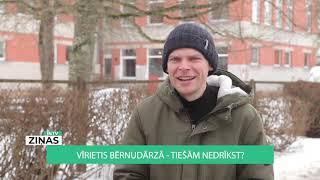 ReTV Ziņas 19.00 (24.02.2021)