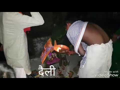 आरती की जय राजा राम चंद्र जी की