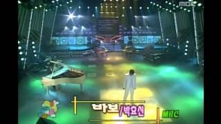 Video Park Hyo-shin - Fool, 박효신 - 바보, Music Camp 20000513 download MP3, 3GP, MP4, WEBM, AVI, FLV Juli 2018