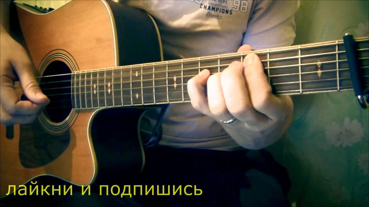 Нервы вороны играть гитаре