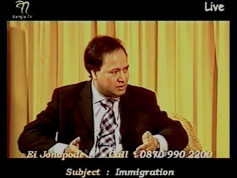 "Barrister Monwar Hossain in 2002 on Bangla TV's live phone in show ""Ei Jonopodei"""