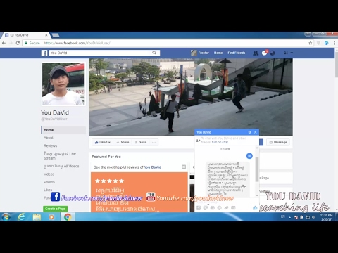 How to download facebook old message that delete youtube how to download facebook old message that delete ccuart Gallery