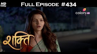 Shakti - 29th January 2018 - शक्ति - Full Episode