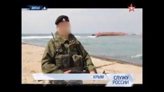 Спецслужбы РФ:
