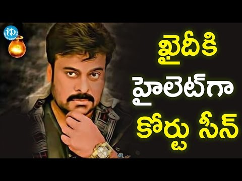 Thumbnail: Chiranjeevi Khaidi No 150 COURT Scene will be HIGHLIGHT - Tollywood Tales