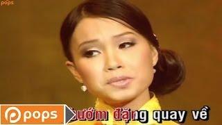 Vọng Cổ Buồn - Cẩm Ly [Official]