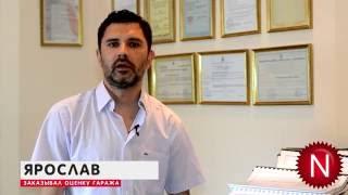 Оценка недвижимости Киеве: оценка гаражного бокса для продажи у нотариуса(, 2016-08-31T07:12:47.000Z)