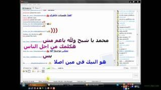 عرض نيك  بسة المتناك برعايت محمد الشبح & بيكا