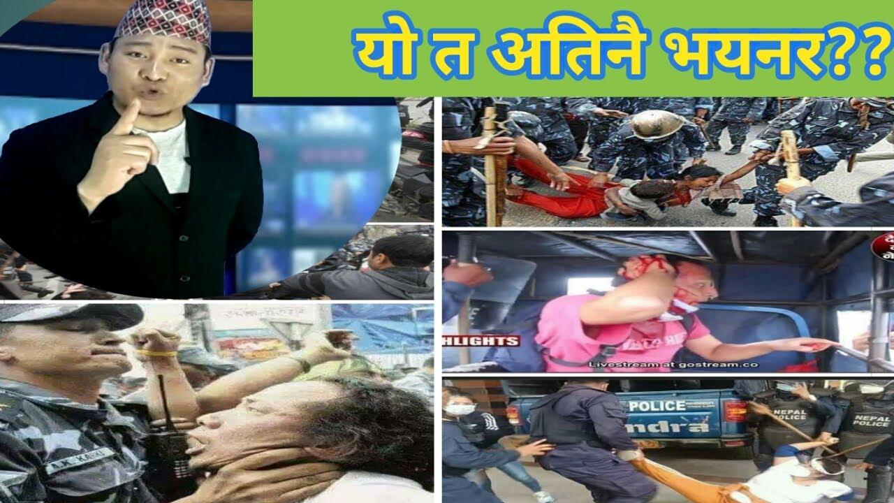 जनताको साथमा नेपाली बाबू | nepali news today | nepali babu | news nepal | kulman ghising |