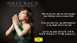 Sumi Jo(조수미) - Bist Du bei Mir - Bach