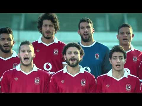 اعلان فودافون مع الاهلي/Eng Sub) Vodafone Ad For Al Ahly)