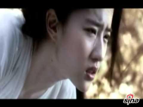 Hoàn Lệ - Lâm Bằng (ca khúc chủ đề phim Thiện Nữ U Hồn 2011)
