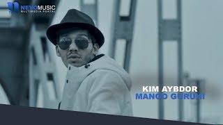 Mango guruhi - Kim aybdor | Манго гурухи - Ким айбдор