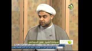 من قتل الزهراء ع عندما ضربها ادلة من كتب السنه = الشيخ عقيل الحمداني