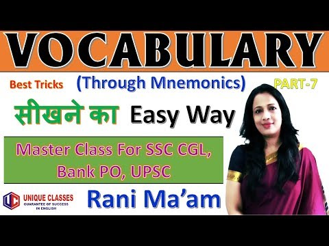 Vocabulary Words English Learn With Meaning in Hindi By Rani Mam for SSC CGL/BANK PO/UPSC | Part-7
