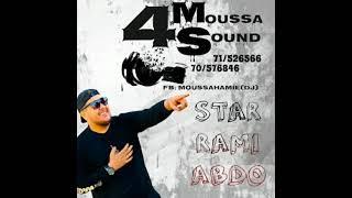 حفلات ٢٠٢١ الملك مهندس الصوت موسى حمية ، النجم رامي عبدو طلعتي بلاستيك متل اللعبة