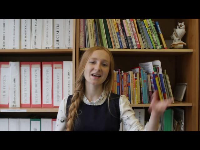 Изображение предпросмотра прочтения – ВикторияГолубева читает произведение «Квиты:вами я объедена,» М.И.Цветаевой