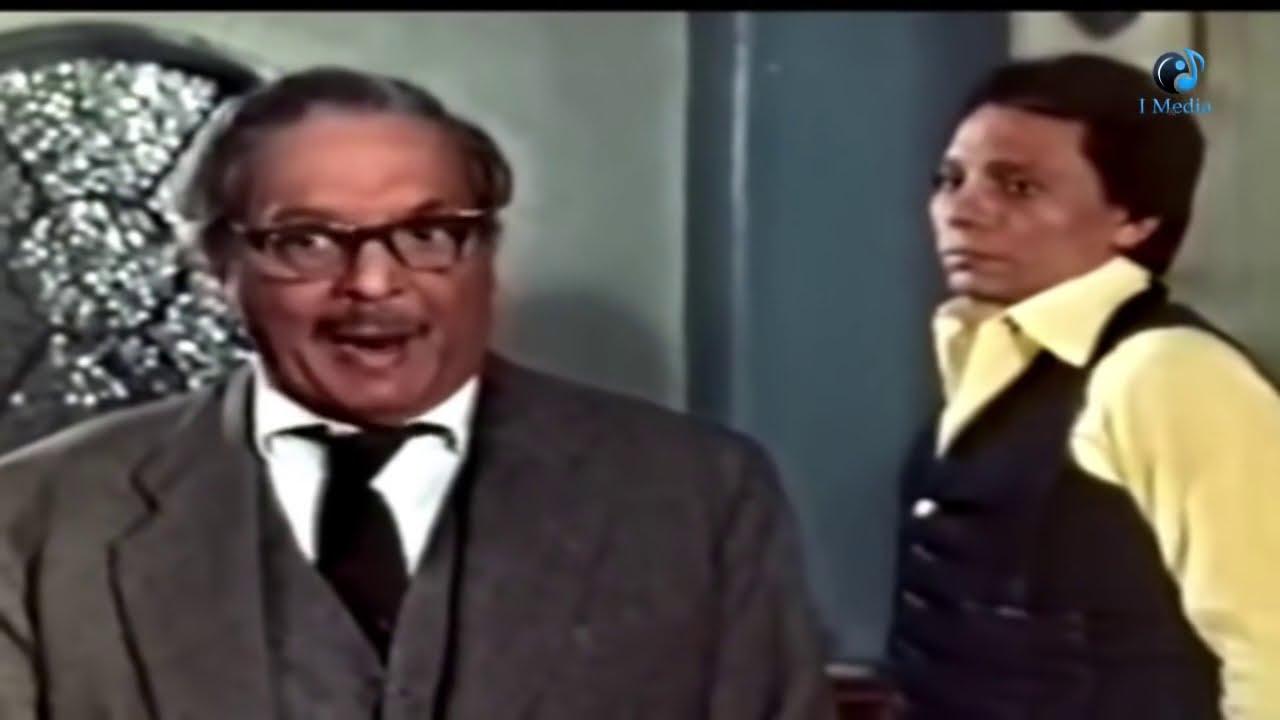 فيلم شباب يرقص  فوق  النار  بطوله عادل  امام  وشويكار
