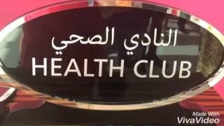 Рекламник в ОАЭ 2016. Отель Fairmont в Абу Даби(Осмотр отеля Fairmont в Абу Даби., 2016-09-25T21:40:29.000Z)
