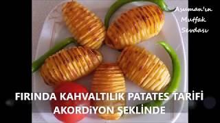 Fırında Çok Kolay Patates Tarifi - Kahvaltılık Akordiyon Şeklinde Patates Nasıl Yapılır?