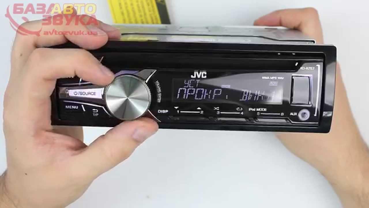 JVC KD-R757 RECEIVER WINDOWS 10 DRIVER