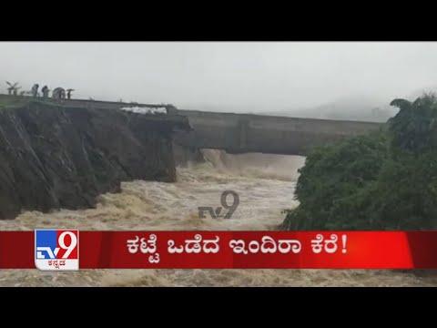 TV9 Kannada Headlines @ 4PM (23-07-2021)
